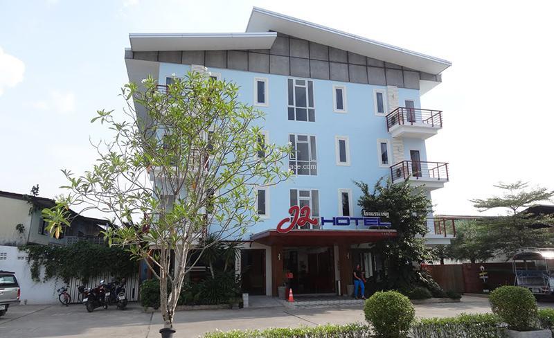 โรงแรมเจทู